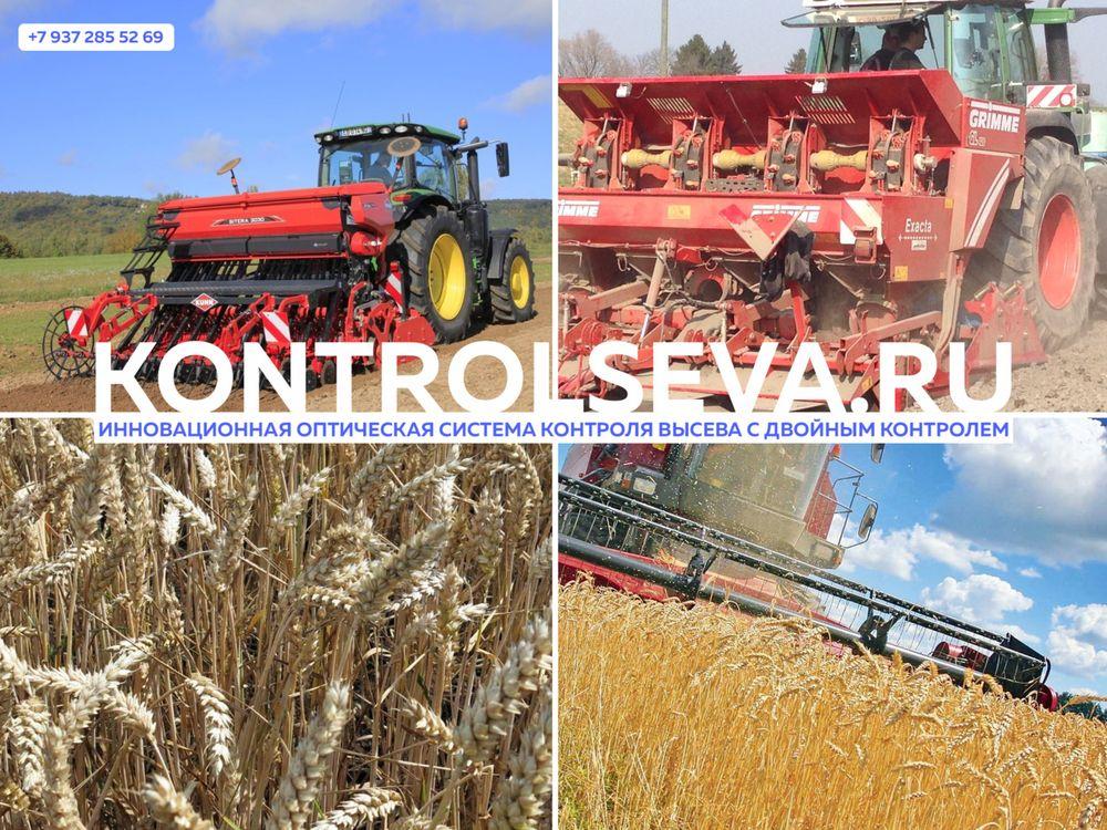 Глонасс в сельском хозяйстве для контроля расхода топлива сайт компании