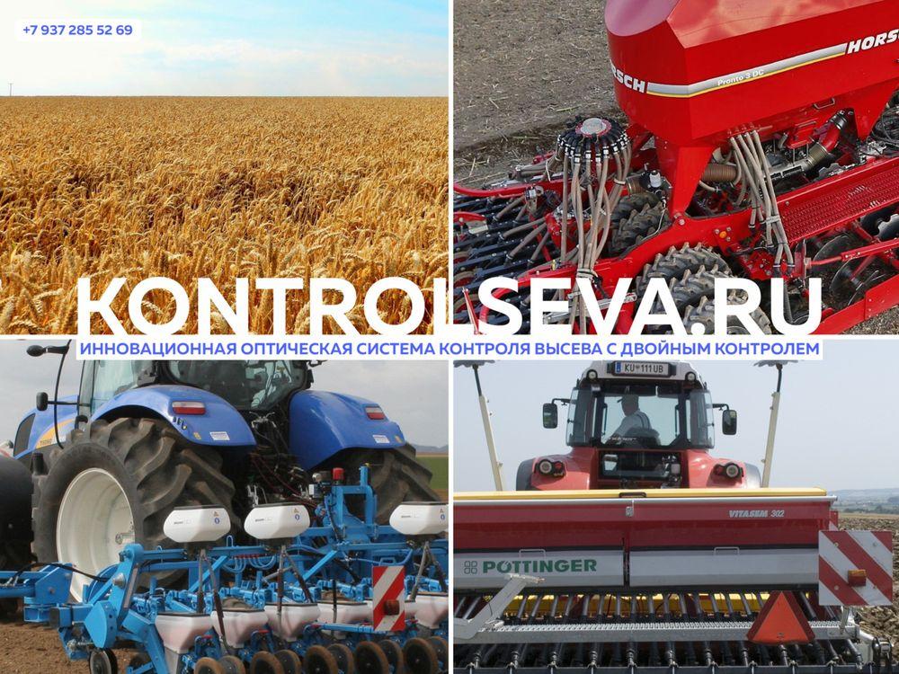 Сеялка зерновая СПУ 6 технические характеристики