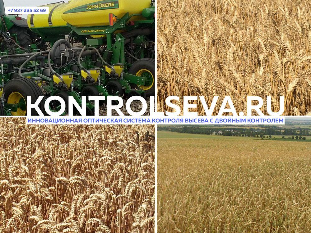 Способы современного земледелия