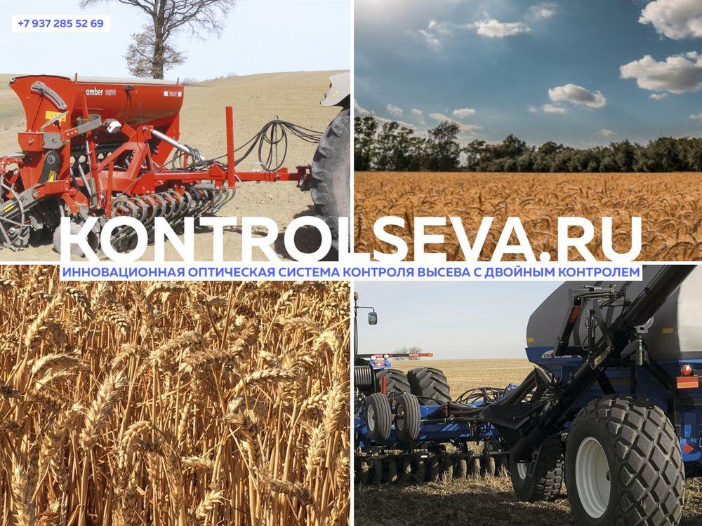 Осеннее внесение фосфорных удобрений под кукурузу