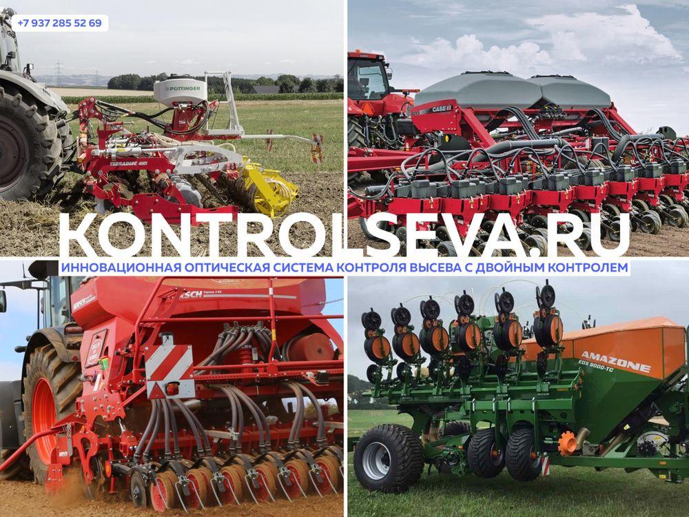 Использование севооборота сельского хозяйства