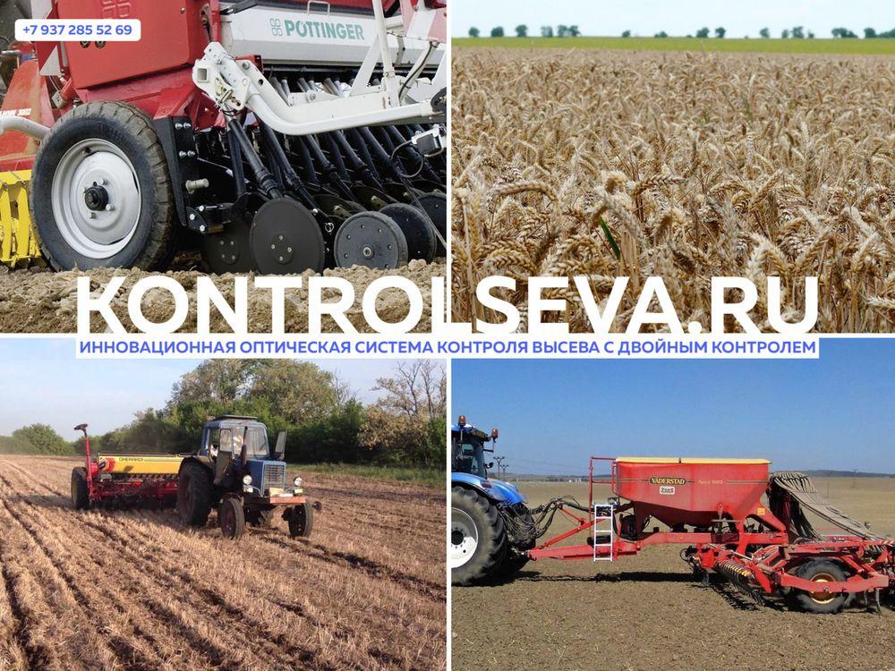 Пахота трактором почвы узнать цену