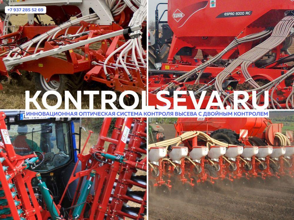 Российский трактор для сельского хозяйства продажа дешево