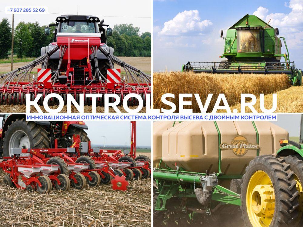 Типы поливного земледелия