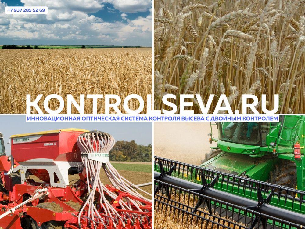 Сеялка зерновая Ника 6 заказ дешево