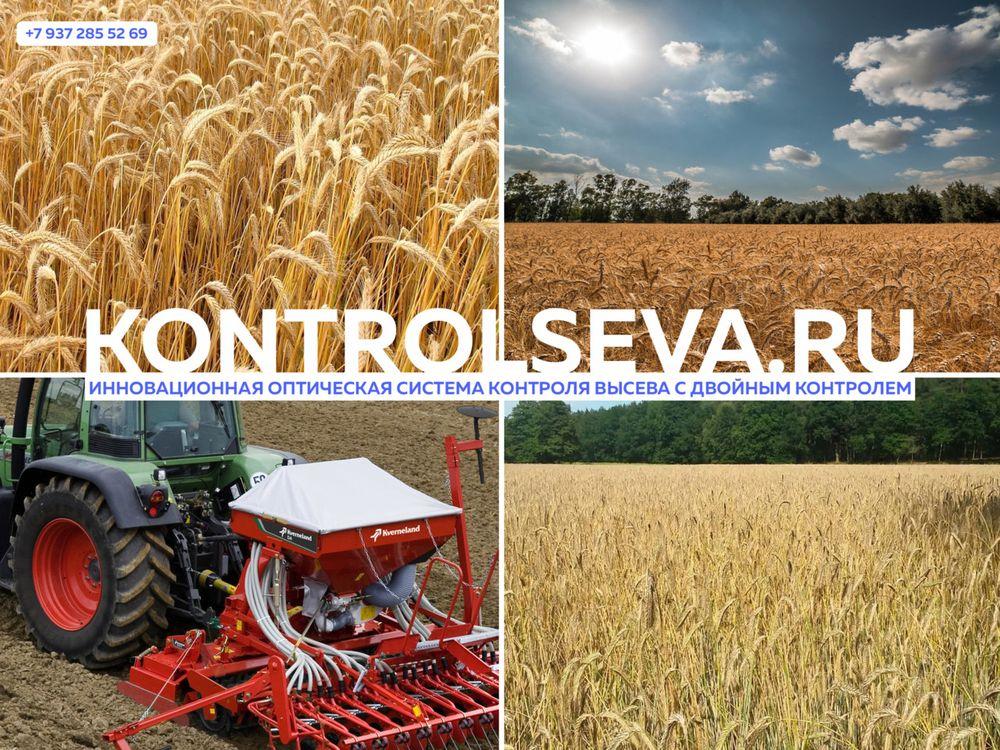 Трекер контроля топлива в сельском хозяйстве технические характеристики