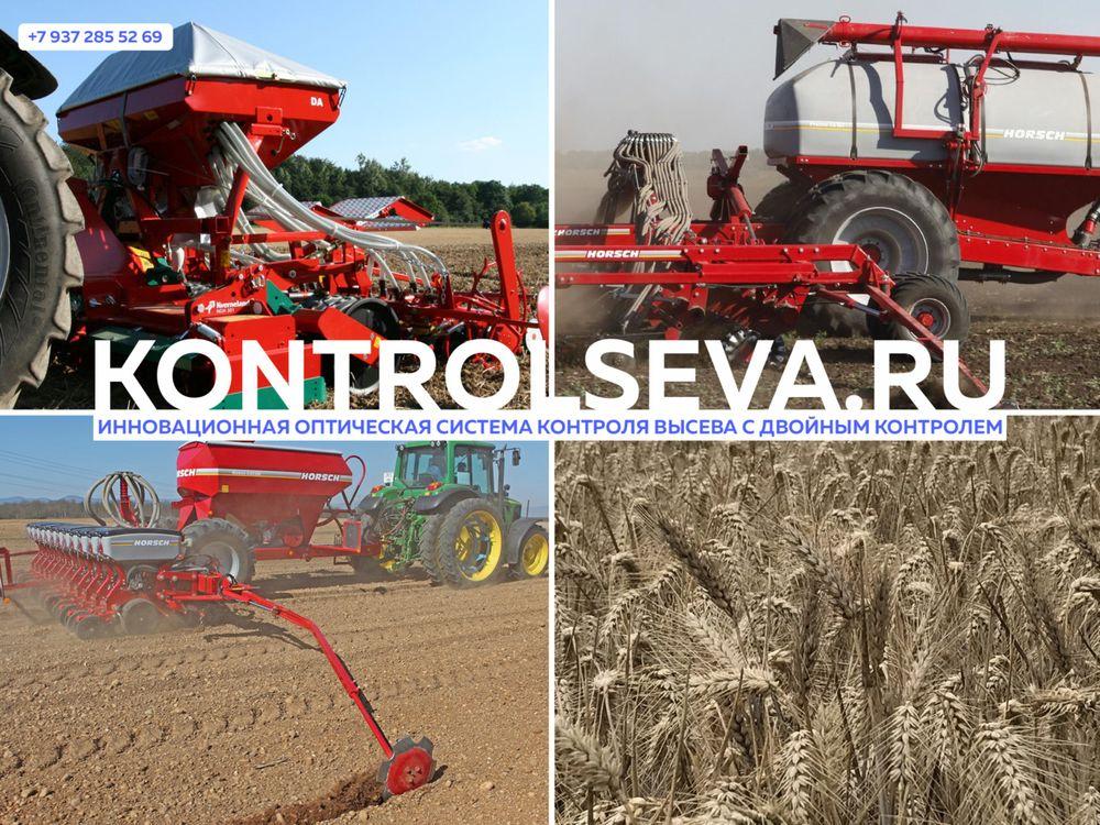Способы внесения фосфорнокалийных удобрений в почву
