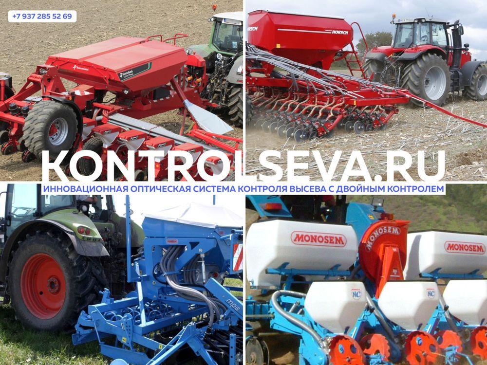 Борона Catros для трактора доставка дешево