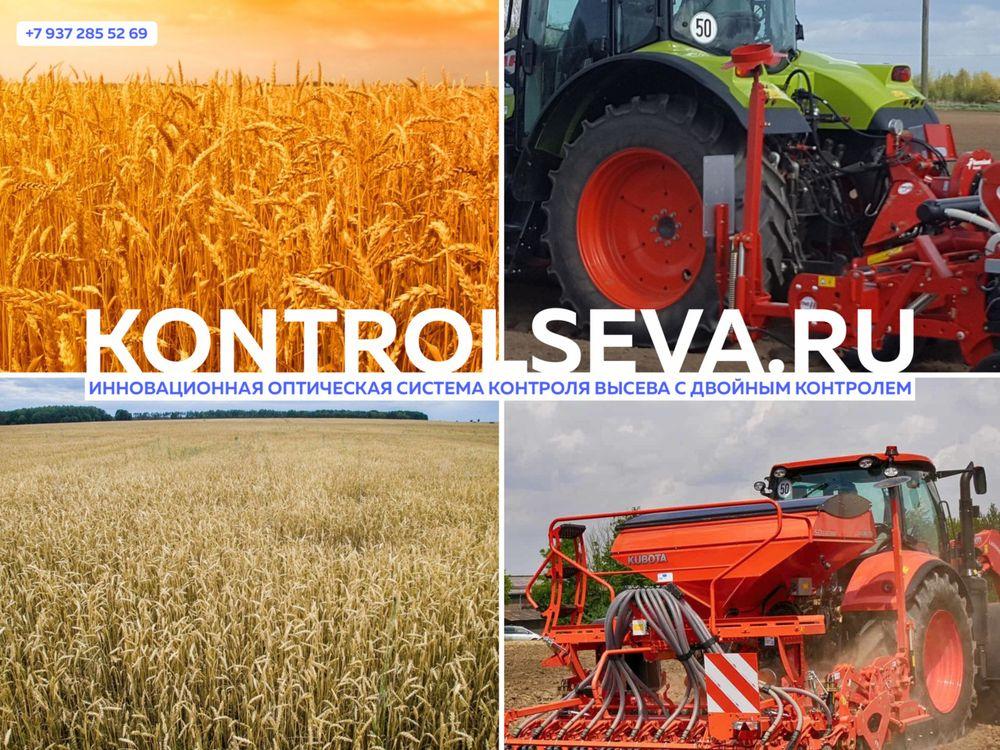 Сельхозтехника Horsch Pronto 4 DC сайт поставщика
