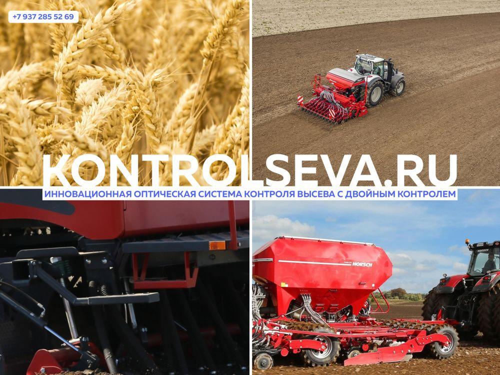 Глонасс в сельском хозяйстве для отслеживания расхода дизельного топлива поиск по России