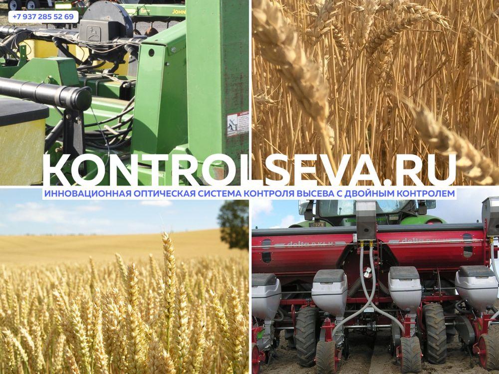 Глонасс в сельском хозяйстве для контроля слива какие расценки?