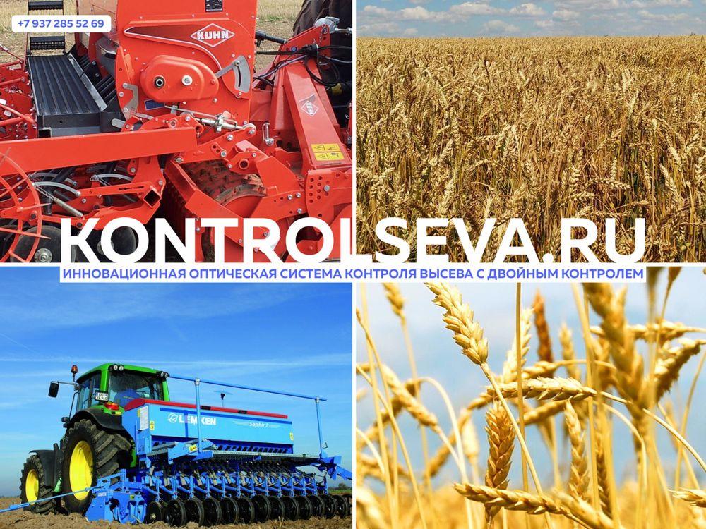 Датчик контроля дизельного топлива в сельском хозяйстве каталог с ценами