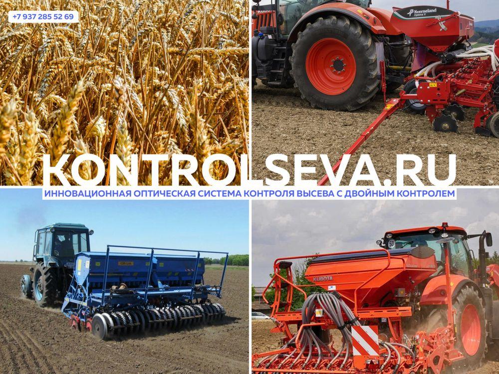 Принципы севооборота сельского хозяйства