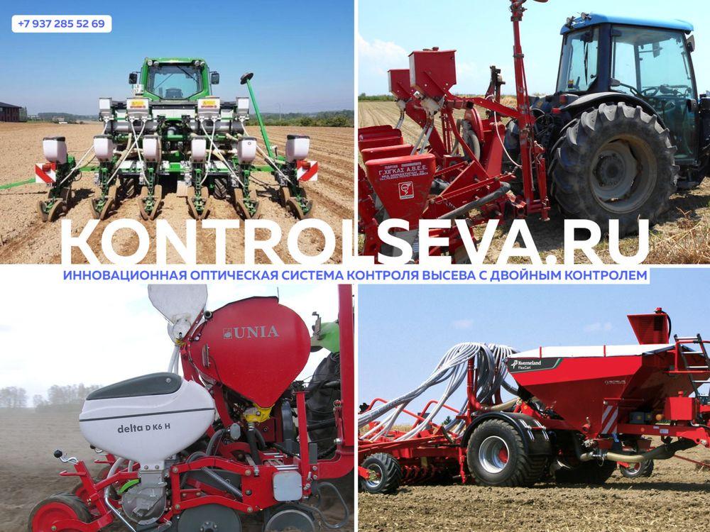 Методы внесения азотных удобрений под кукурузу