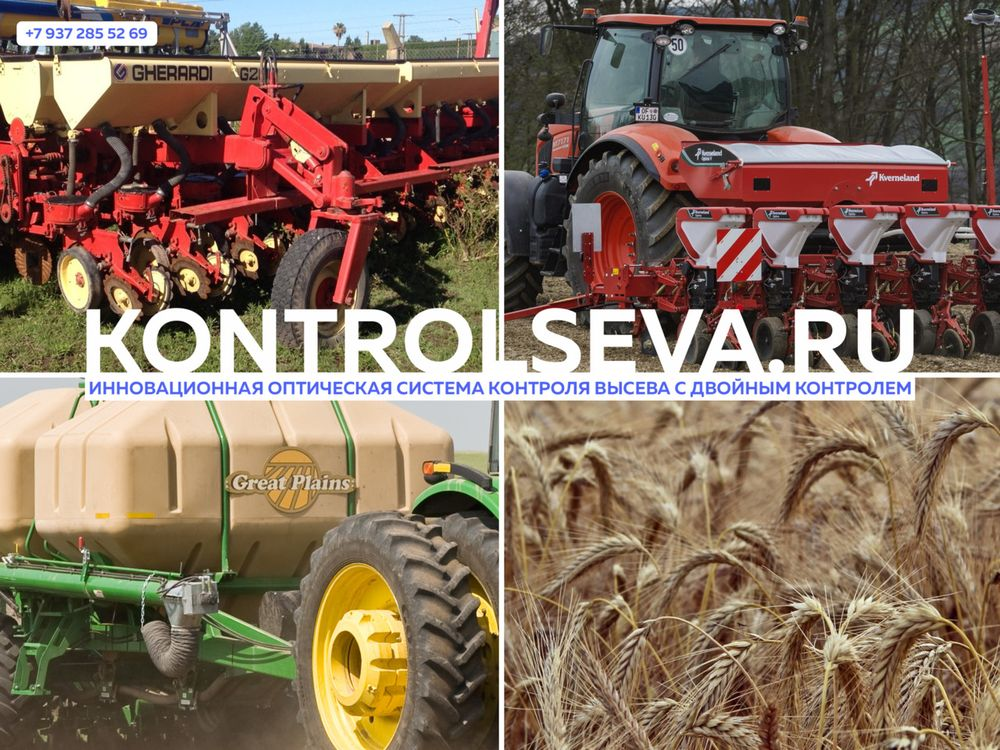 Формы альтернативного земледелия
