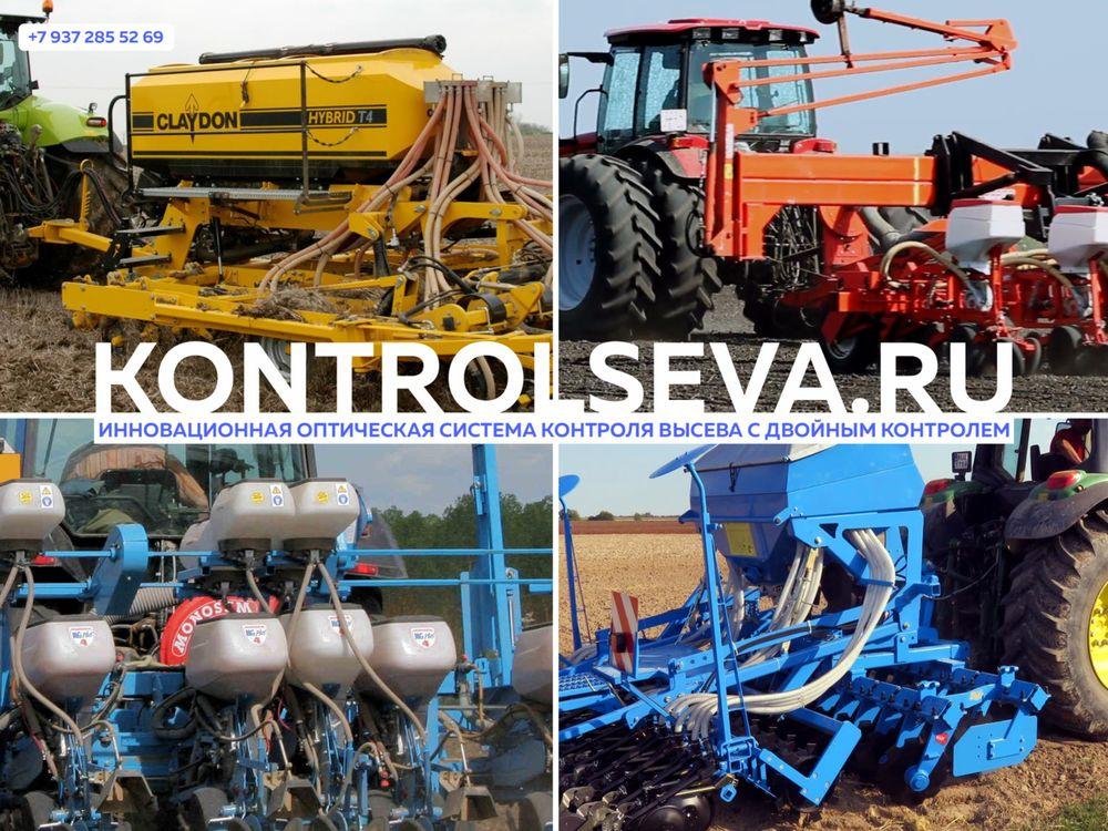Продажа системы контроля уровня дизельного топлива в тракторе