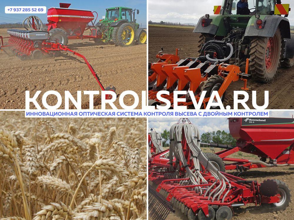 Сеялка зерновая СЗ 5.4 номер телефона для заказа