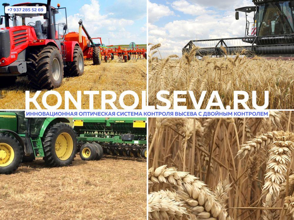 Внесение фосфорнокалийных удобрений под озимую пшеницу