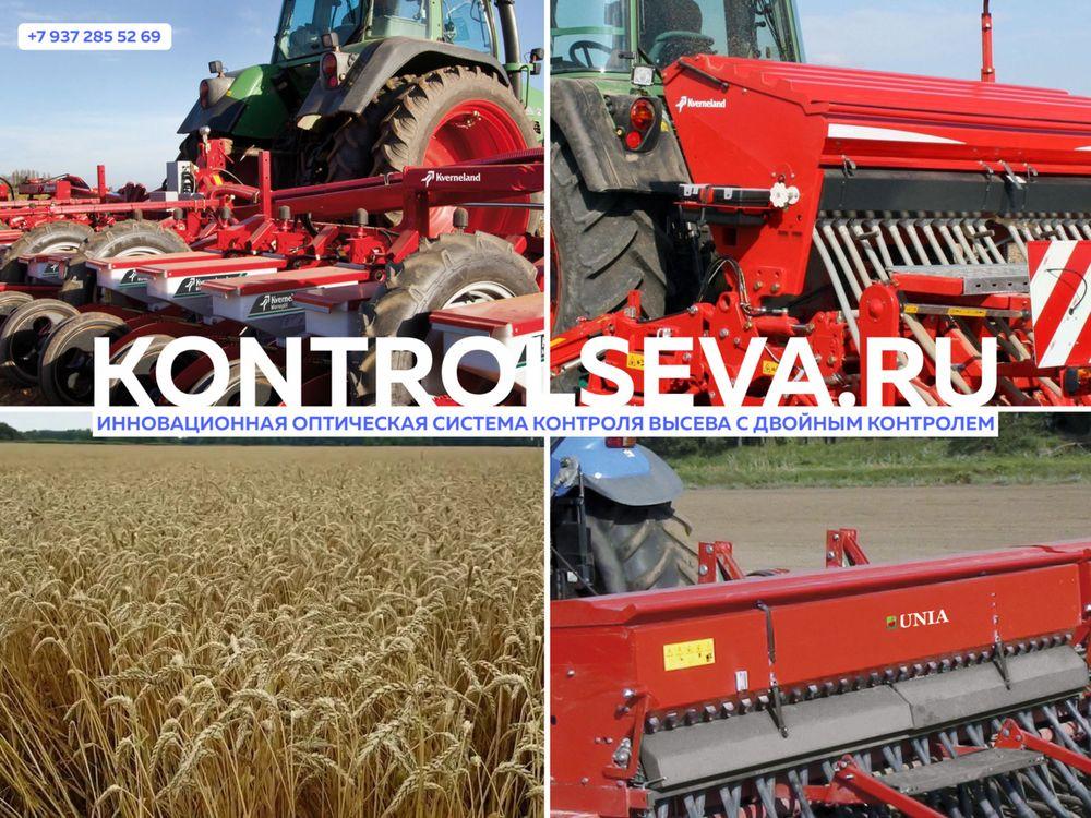 Поверхностное внесение фосфорных удобрений под кукурузу