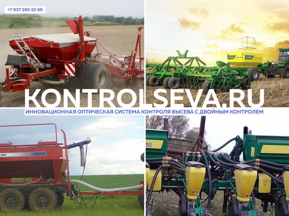 Технология подсечного земледелия