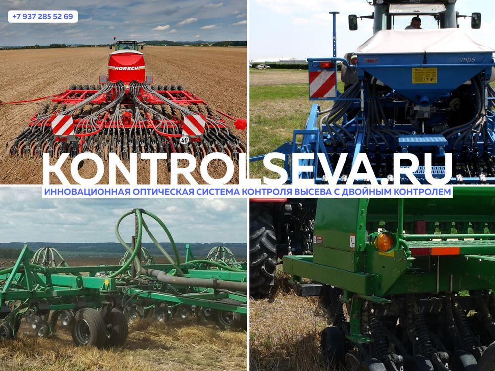 Сельхозтехника Хорш Пронто 6 DC доставка недорого