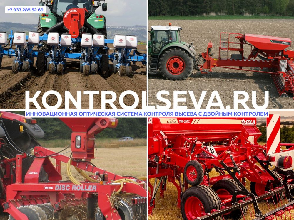 Мини трактор для сельского хозяйства продажа дешево
