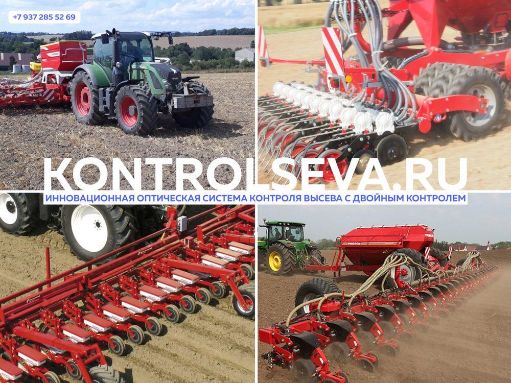 Сеялка зерновая СЗ 4 поиск по России