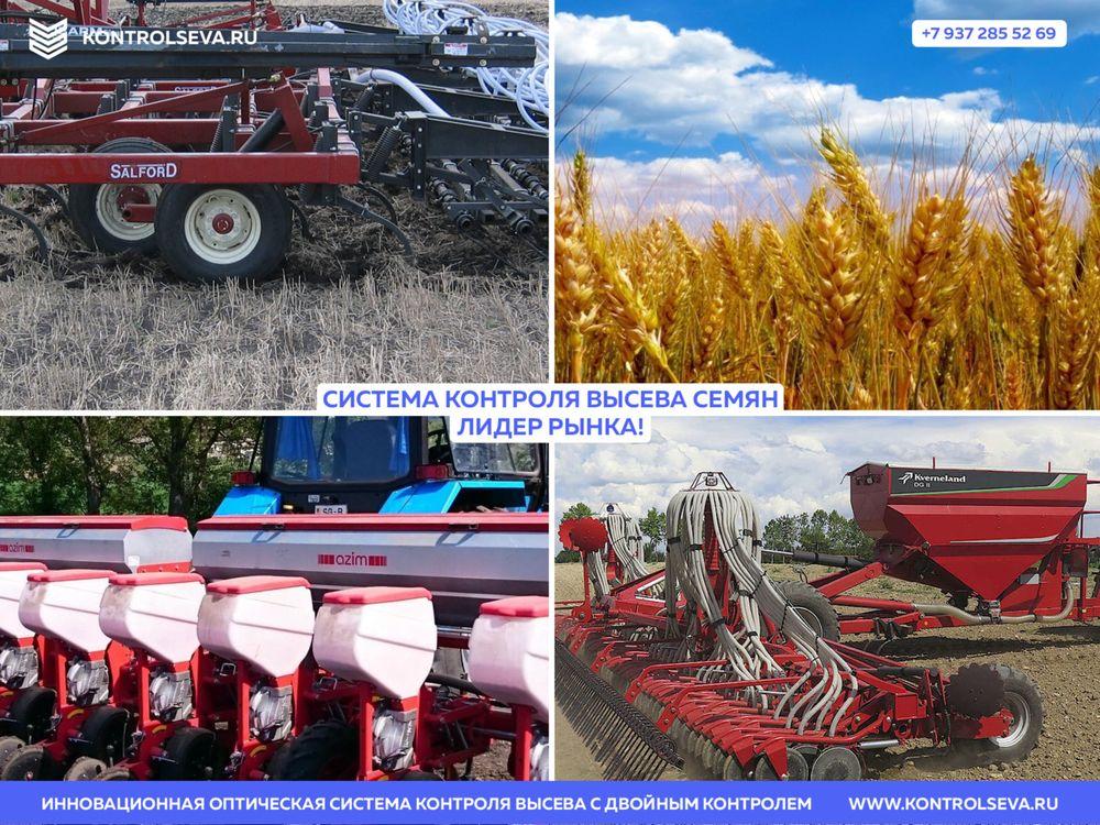 Зерновая сеялка доставка дешево