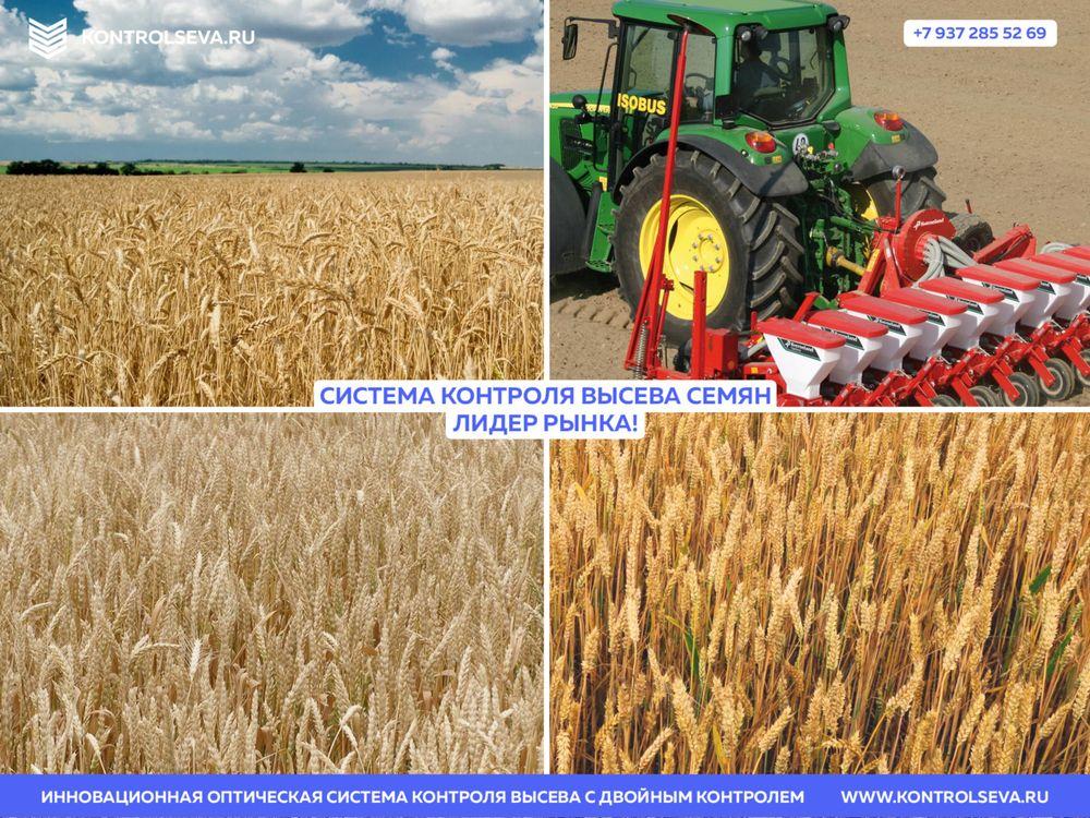 Зерновой высевающий аппарат производство