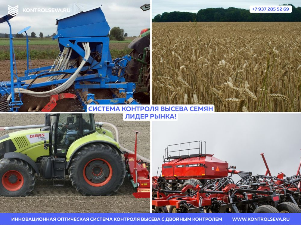 Приборы контроля топлива в сельском хозяйстве сайт компании