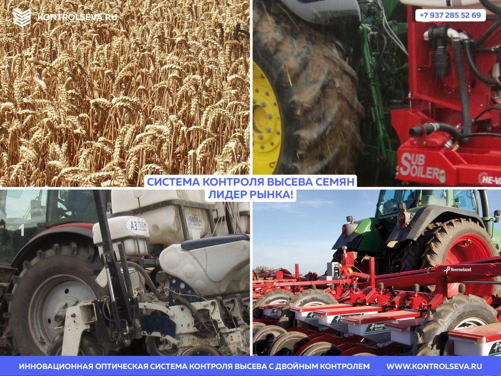Пути решения проблем точного земледелия в сельском хозяйстве