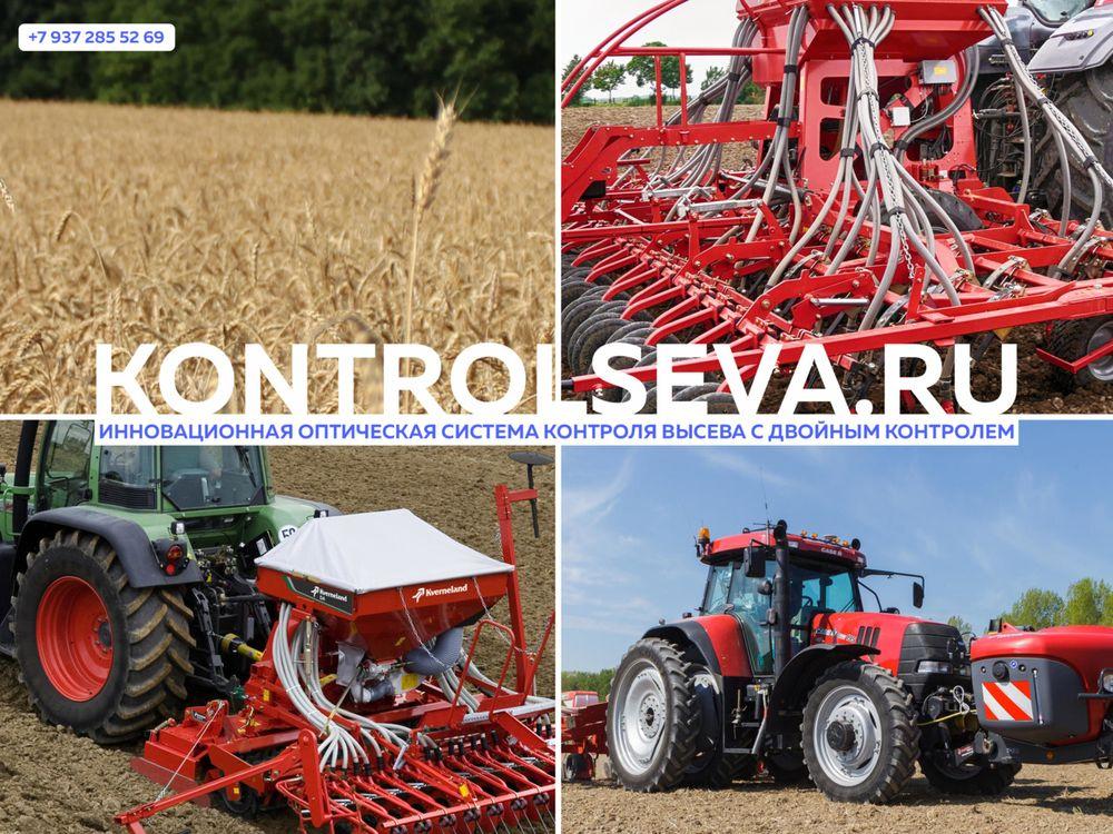 Глонасс в сельском хозяйстве для контроля расхода ГСМ завод производитель