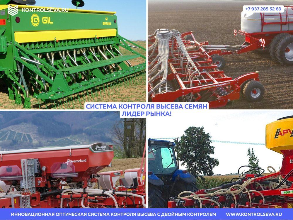 Сельхозтехника Хорш Пронто 6 DC продам недорого