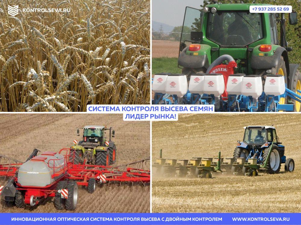 Семяпровод СЗ 3.6 технические характеристики
