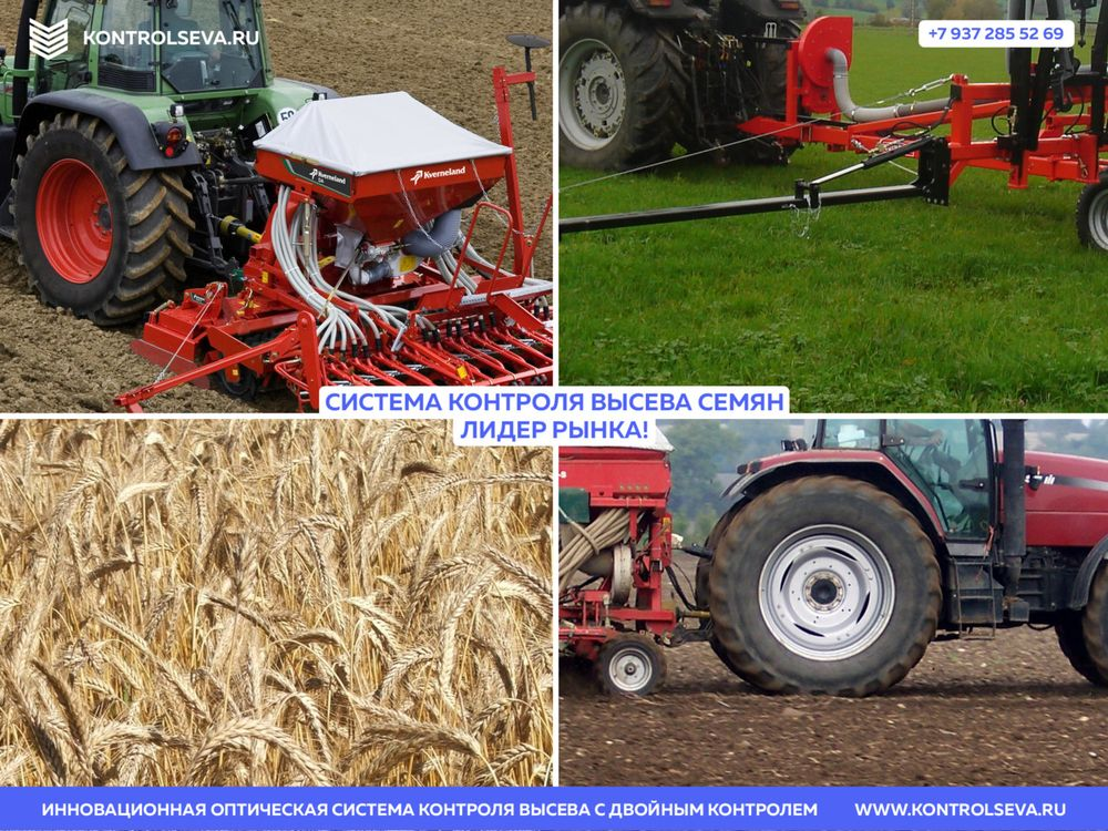 Внесение азотных удобрений на поля