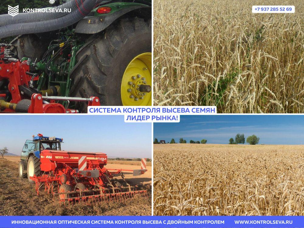 Сельхозтехника Horsch Maestro SW номер телефона для заказа