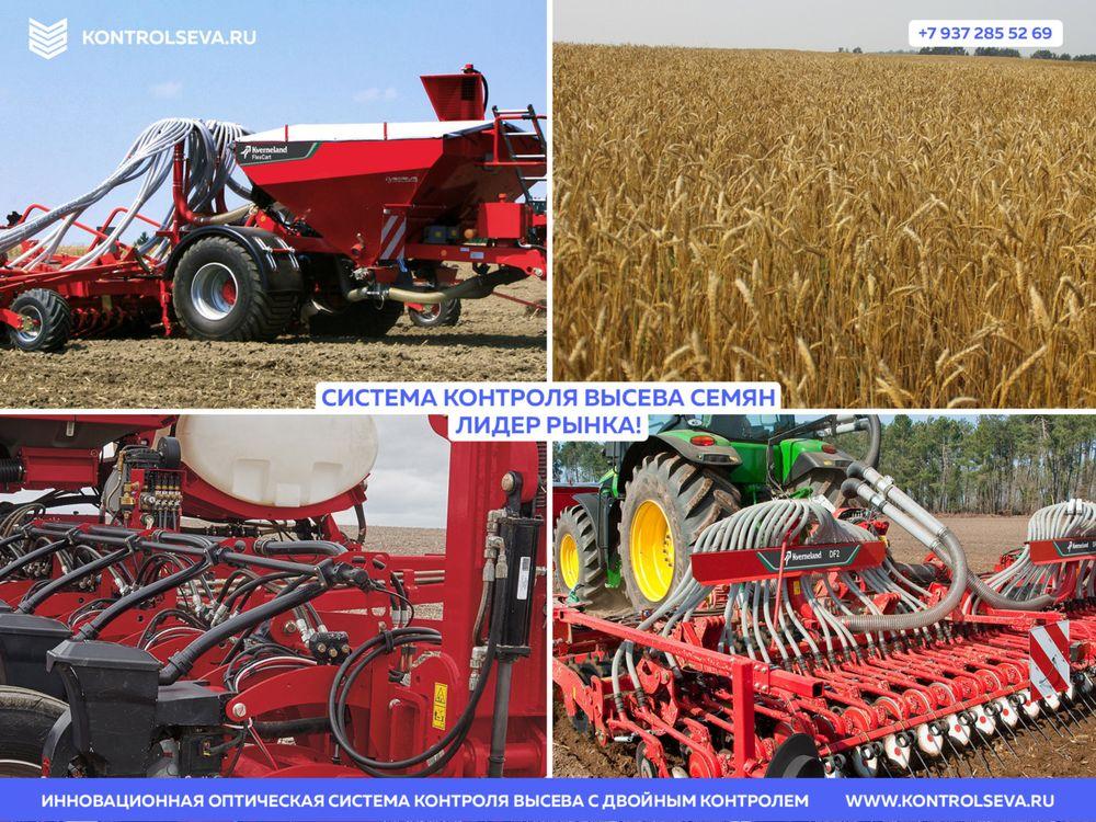 Предпосевная культивация почвы МТЗ 82