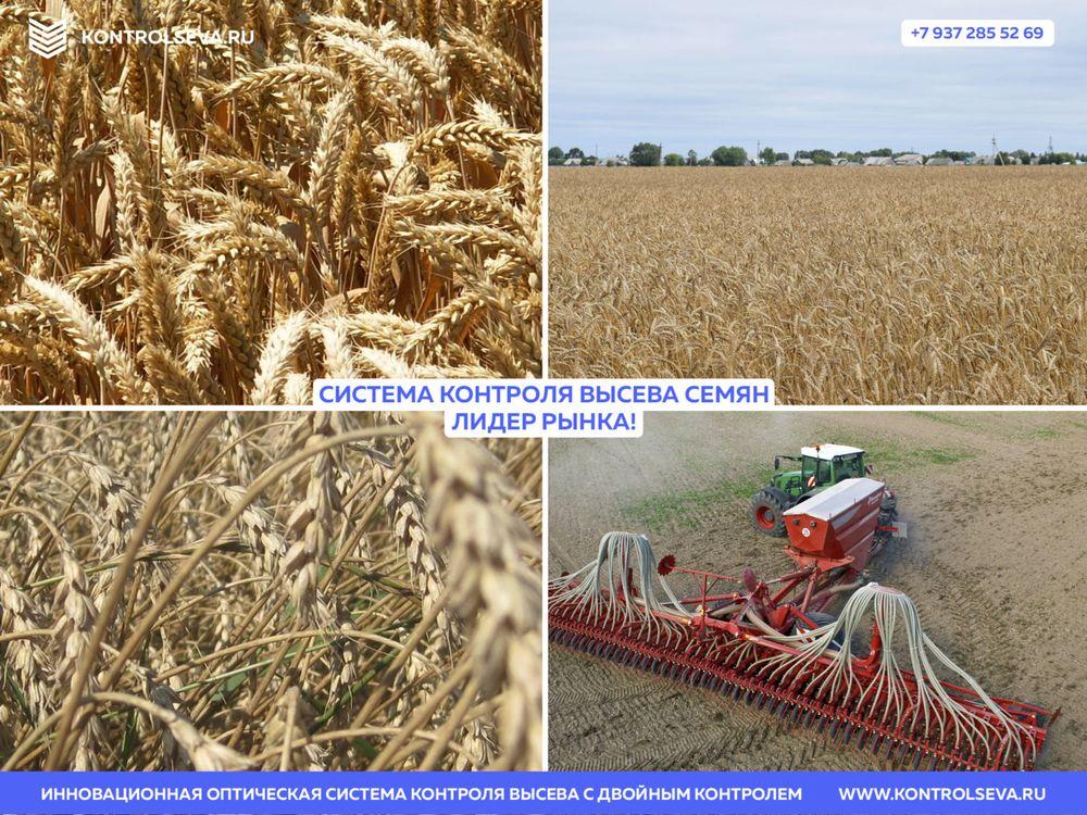 Сельхозтехника Хорш Спринтер 6 СТ завод производитель