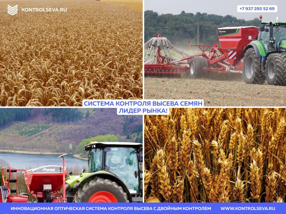 Сельхозтехника Хорш Пронто 9 СВ какие расценки?