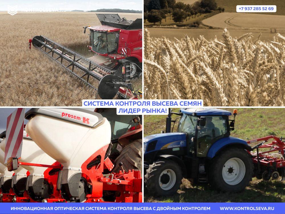 Система точного земледелия системы параллельного вождения