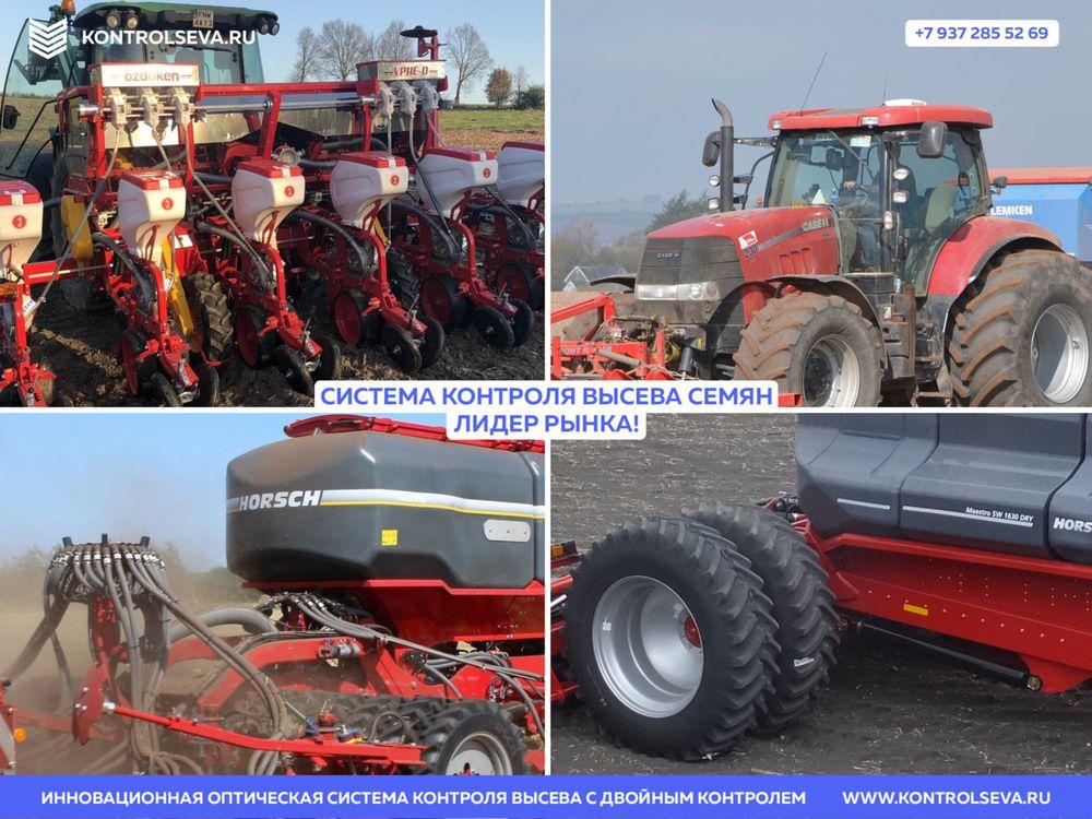 Сельхозтехника Horsch Pronto 9 NT расценки