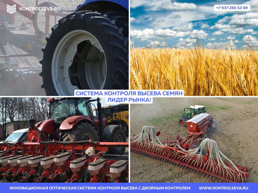 Гироскопический курсоуказатель для сельского хозяйства заказ дешево