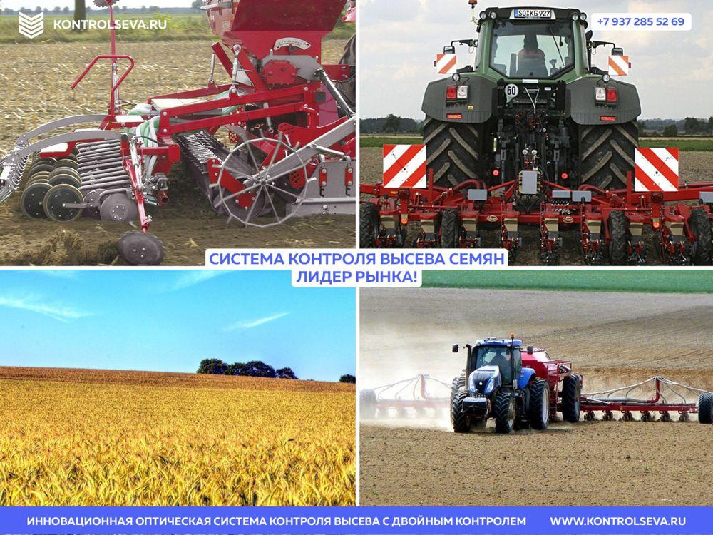 Трекер контроля топлива в сельском хозяйстве сколько стоит?