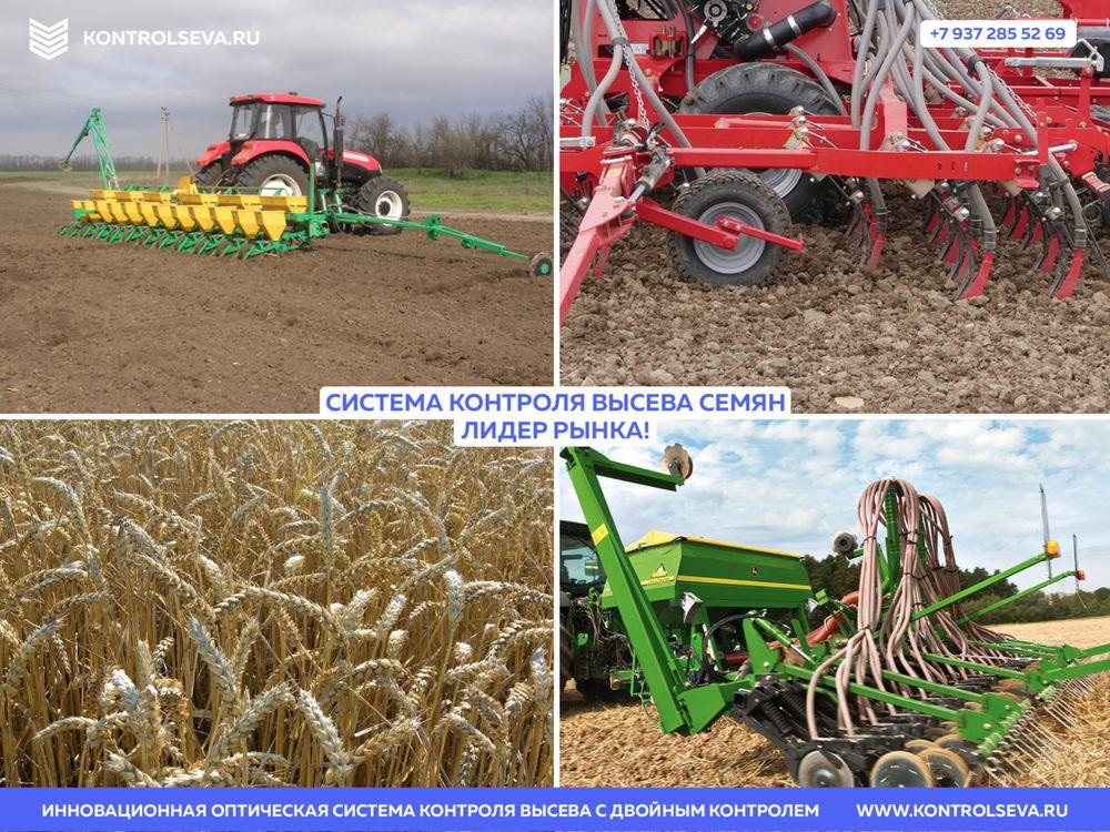 Сеялка зерновая Рапид продажа недорого