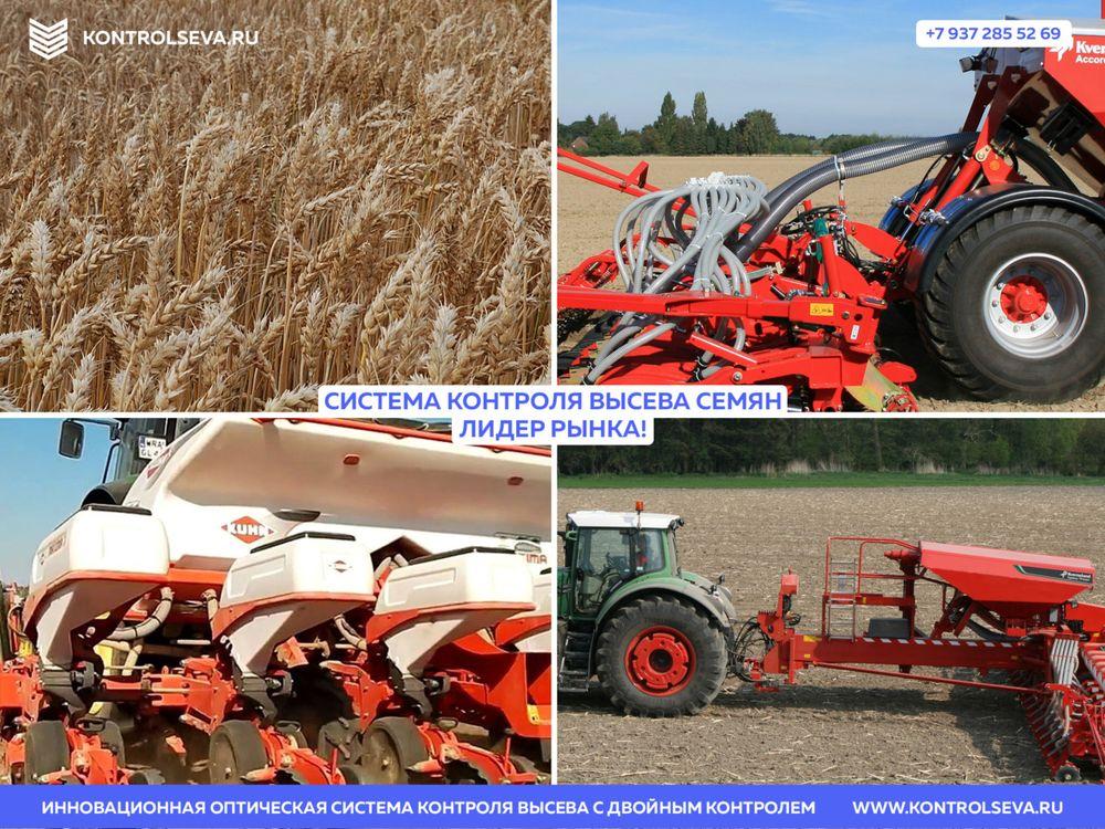 Сельхозтехника Хорш Пронто 6 DC позвонить для заказа