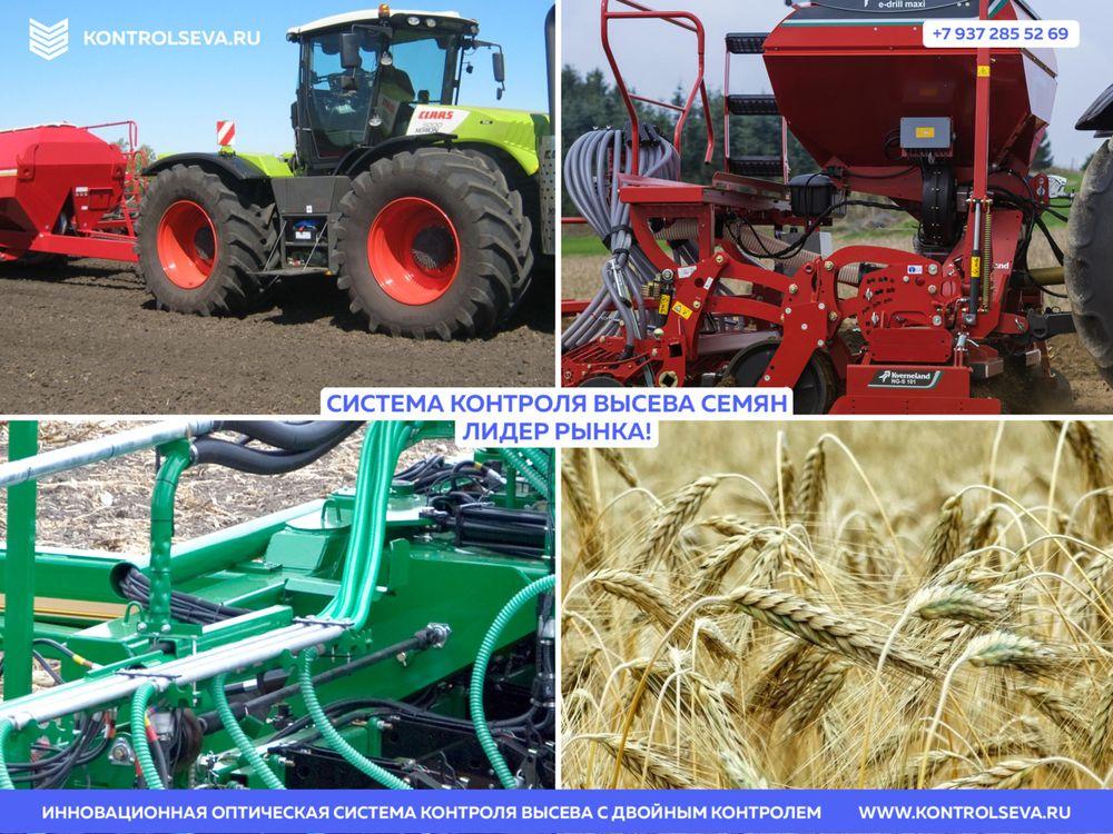 Зерновая сеялка СЗ 3.6 сайт фирмы