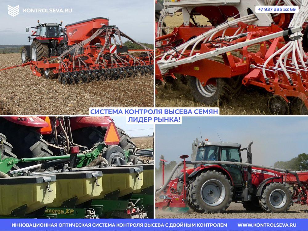 Сельхозтехника Horsch Maestro 24 SW заказать дешево