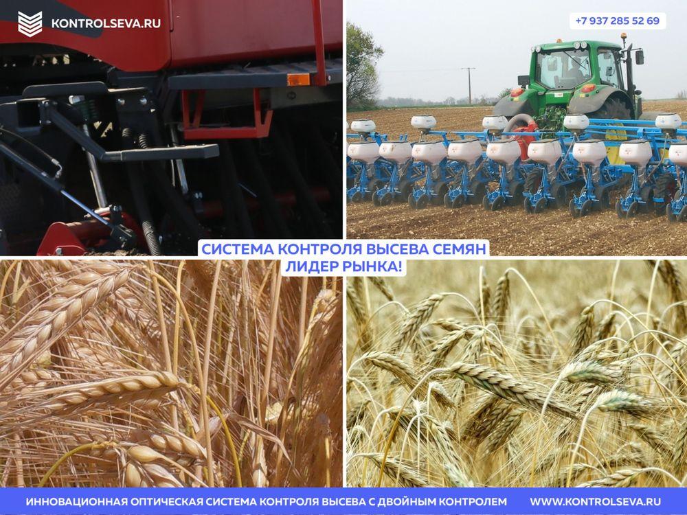 Машины для протравливания семян