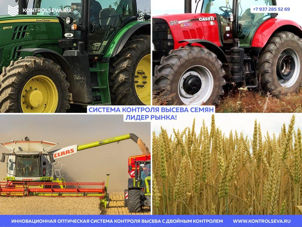 Внесение химических удобрений под озимую пшеницу