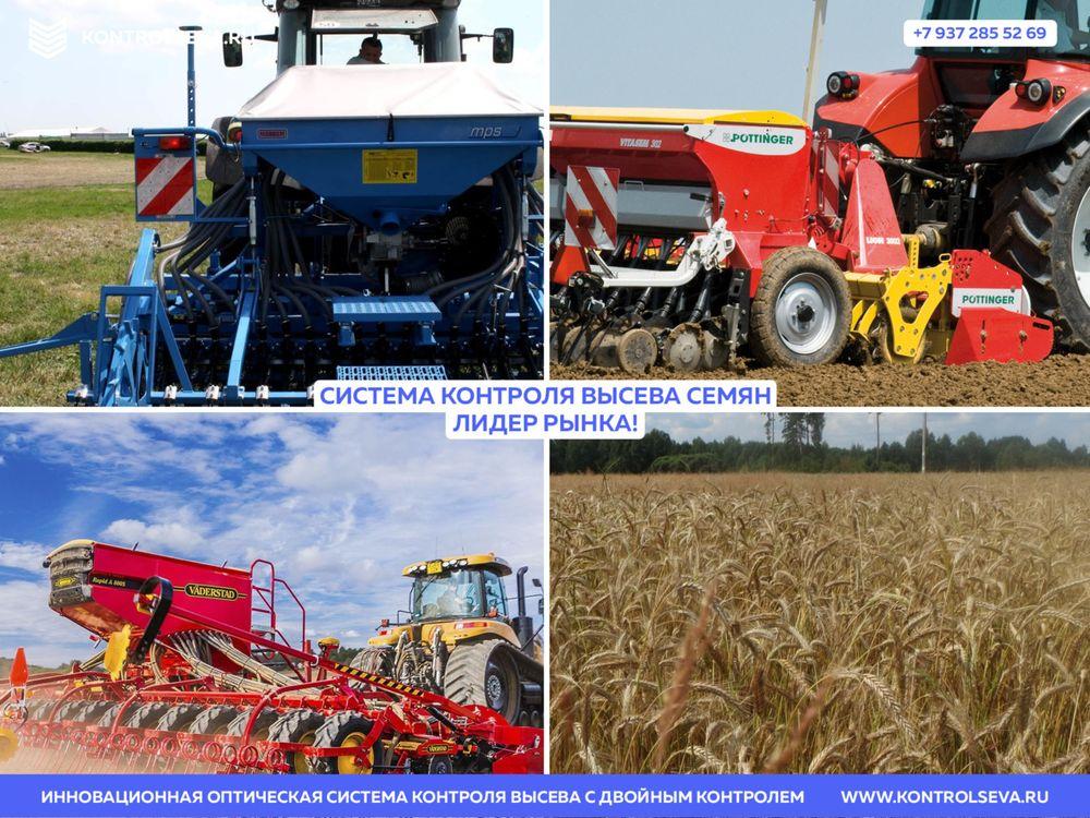 Виды экологического земледелия